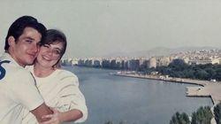 Η ανάρτηση του Πύρρου Δήμα για τον θάνατό της γυναίκας του και το «ευχαριστώ» σε όσους του