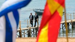 Η «Βόρεια Μακεδονία» θα εξάγει αστάθεια: Μια αποτίμηση από την Ελληνική