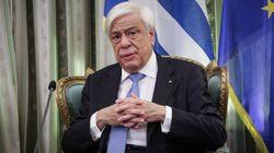Παυλόπουλος για πΓΜΔ: Επιδιώκουμε σχέσεις φιλίας και ευνοούμε τη ΝΑΤΟϊκή και ευρωπαϊκή της