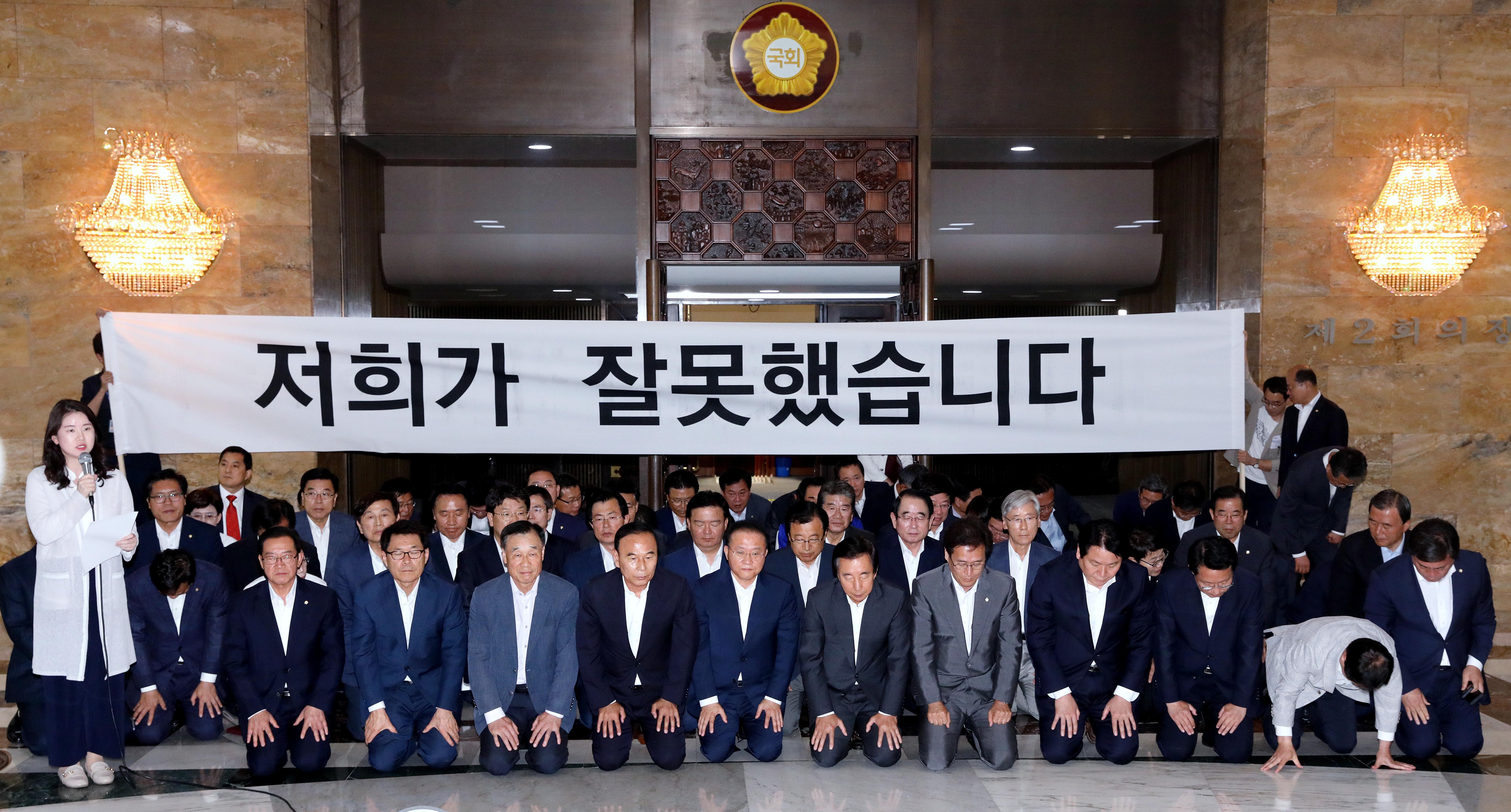 북한의 지방선거 평가에는 '송장'이라는 단어가
