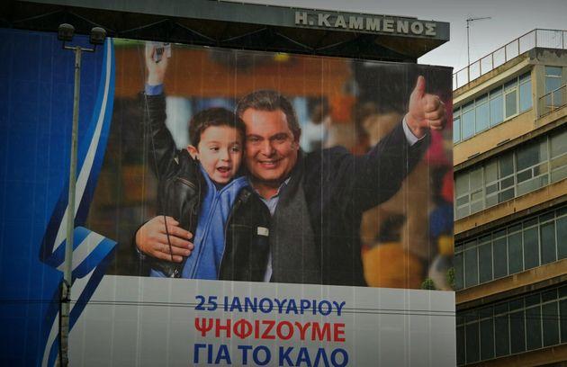 Παραιτήσεις στελεχών των ΑΝΕΛ στη Μακεδονία λόγω