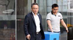 잘못 배당된 주식 팔아치운 삼성증권 직원들에게 구속영장이