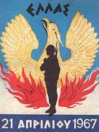 Ένας μυθικός Φοίνικας, πολλά ειδικά εφέ και μια μεταφυσική εξήγηση της ιστορίας. Το προεκλογικό σποτ...