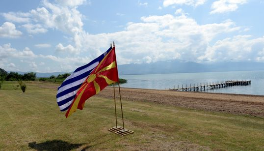 Εθνοτικά Μακεδόνας στη