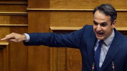 ΣΥΡΙΖΑ: Η σιωπή για τις φασιστικές χυδαιότητες στελέχους της ΝΔ εκθέτουν τον