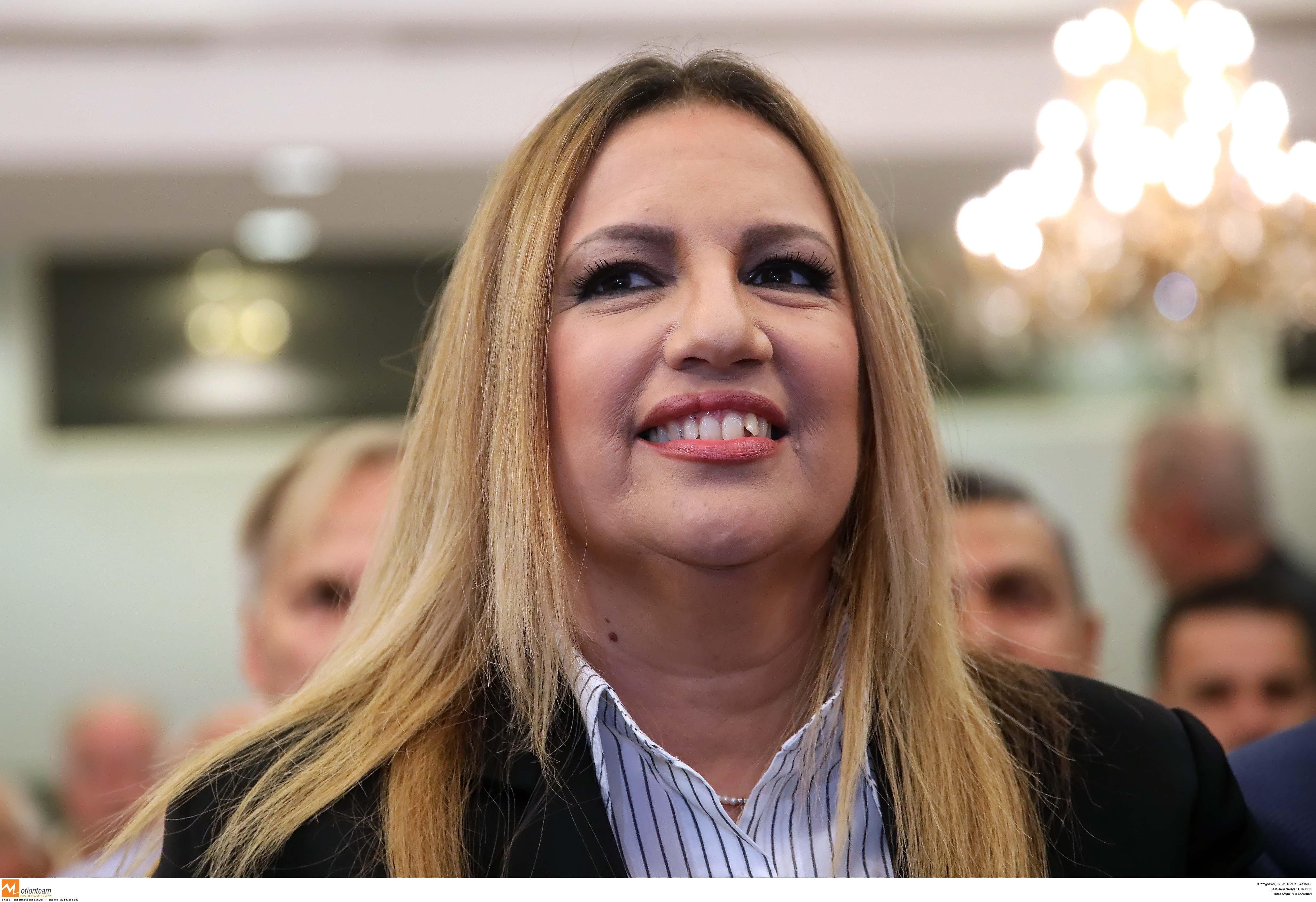 Η ελληνική οικονομία και ο ρόλος της Ελλάδας στα Βαλκάνια στο επίκεντρο της συνάντησης