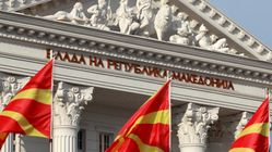 «Πράσινο» από την Ολομέλεια της πΓΔΜ για παραπομπή της συμφωνίας στην Επιτροπή της