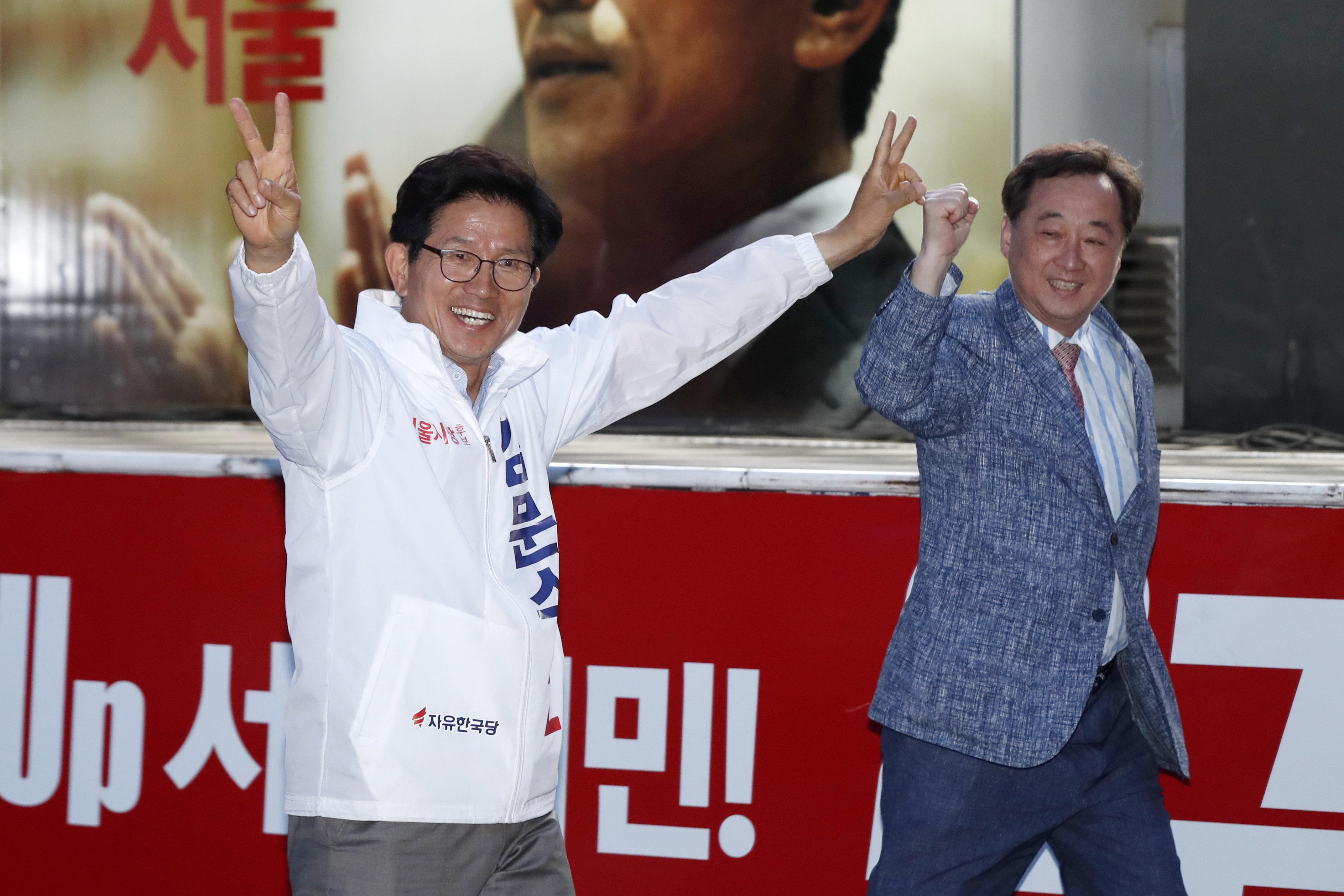 시민단체들이 김문수 혐오발언을 인권위에