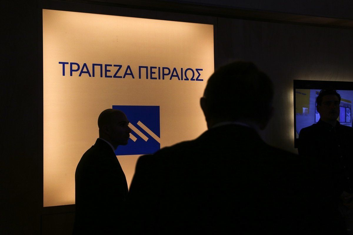 Το πρώτο «ηλεκτρονικό» δάνειο στην Ελλάδα ανακοίνωσε η Τράπεζα