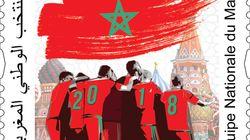 Mondial 2018: Barid Al-Maghrib dévoile le timbre commémoratif de l'équipe nationale