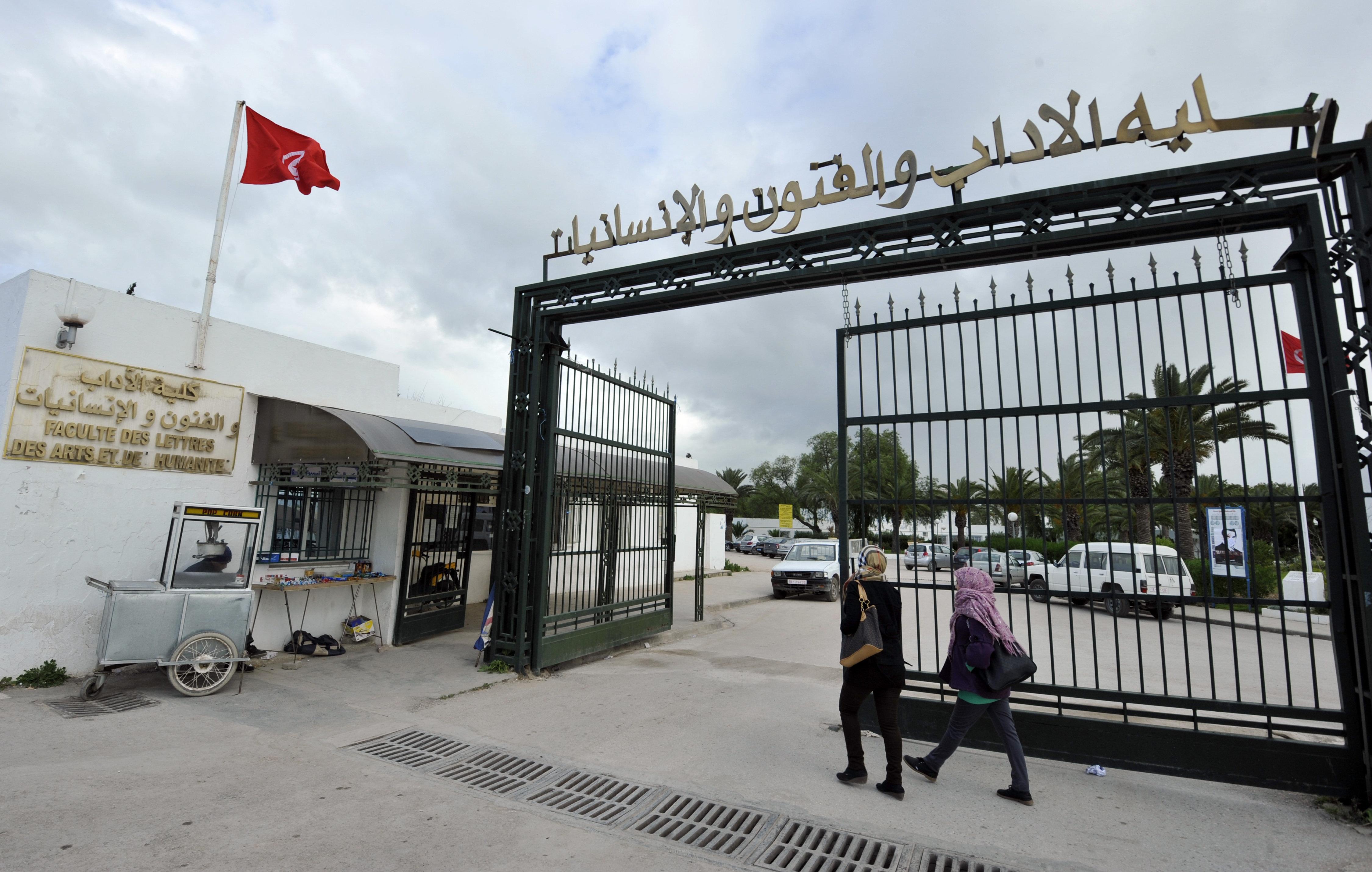 L'accès des étudiants étrangers aux universités publiques tunisiennes est désormais