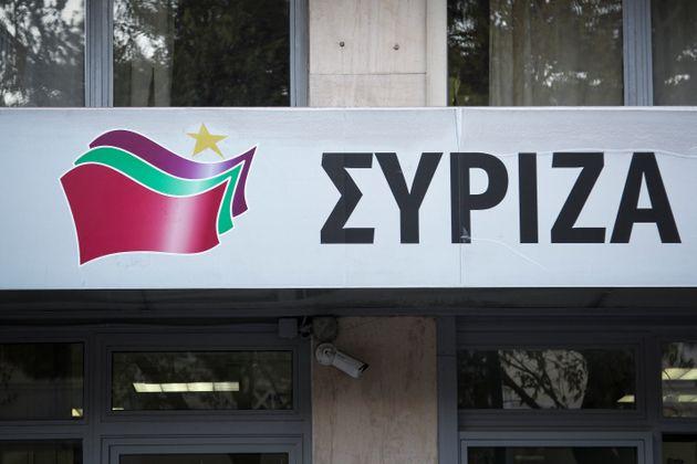 ΣΥΡΙΖΑ: Στημένα επεισόδια από ακροδεξιούς, με συμμετοχή στελεχών της ΝΔ, οι αποδοκιμασίες σε