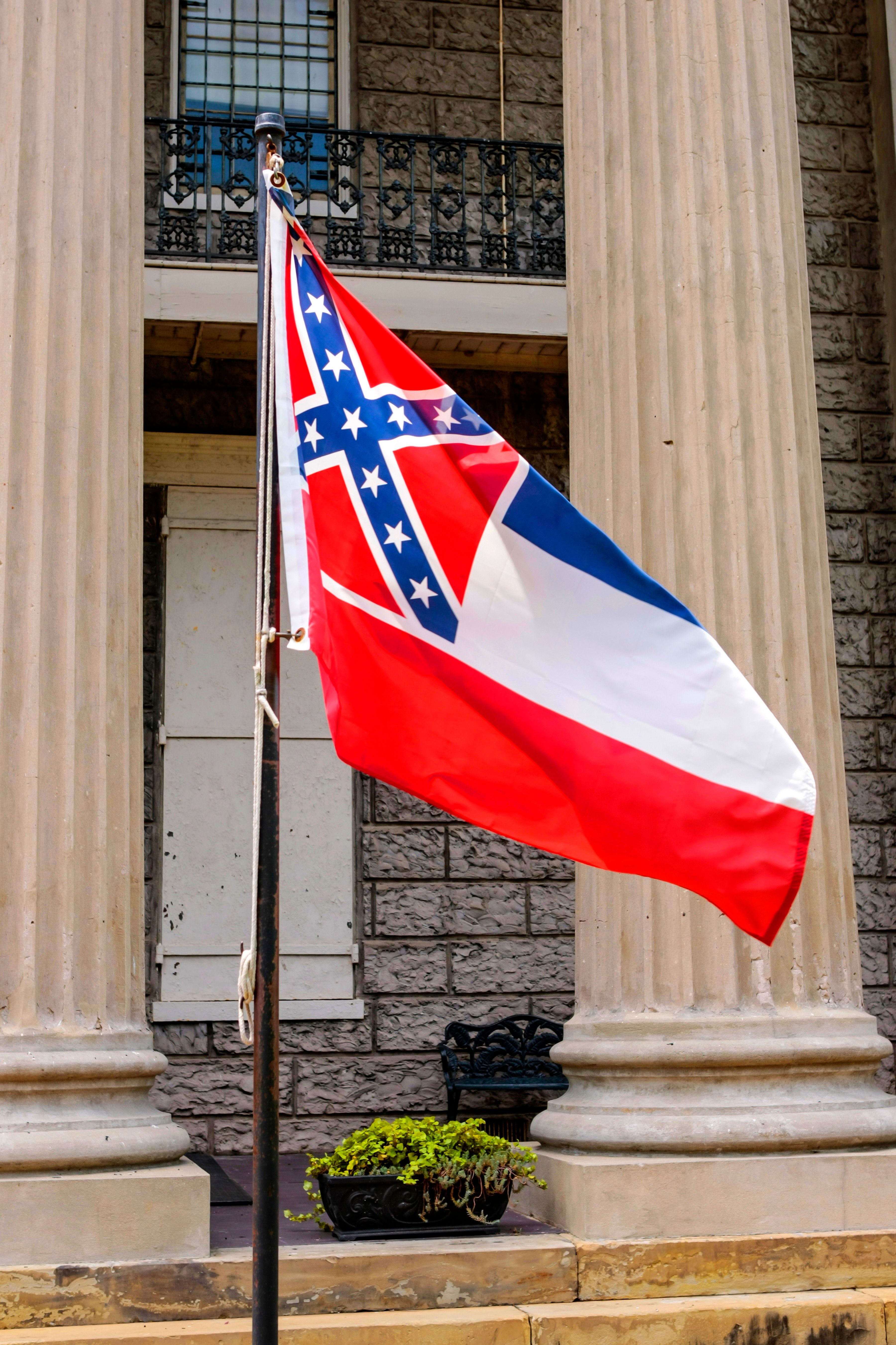 Vicksburg, MS, USA - June 8, 2015: The Mississippi State flag in Vicksburg MS