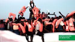 Η SOS Méditerranée καταγγέλλει διαφήμιση της Benetton με τη φωτογραφία των μεταναστών στο