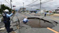 오사카 지진은 거대 지진의