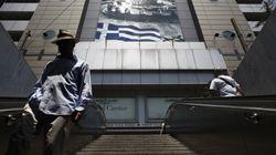 Με στόχο την επίτευξη μιας συνολικής συμφωνίας για το ελληνικό χρέος στο Eurogroup της Πέμπτης. Όλα όσα θα κρίνουν τις διαπραγματεύσεις