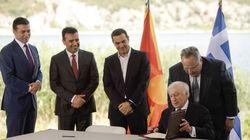 To Memorandum of understanding ( M.O.U ) / Μνημόνιο κατανόησης μεταξύ Αθήνας -
