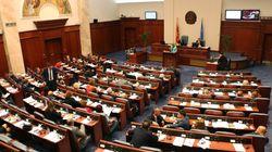 Το Κοινοβούλιο της πΓΔΜ επικύρωσε τη συμφωνία των Πρεσπών με την