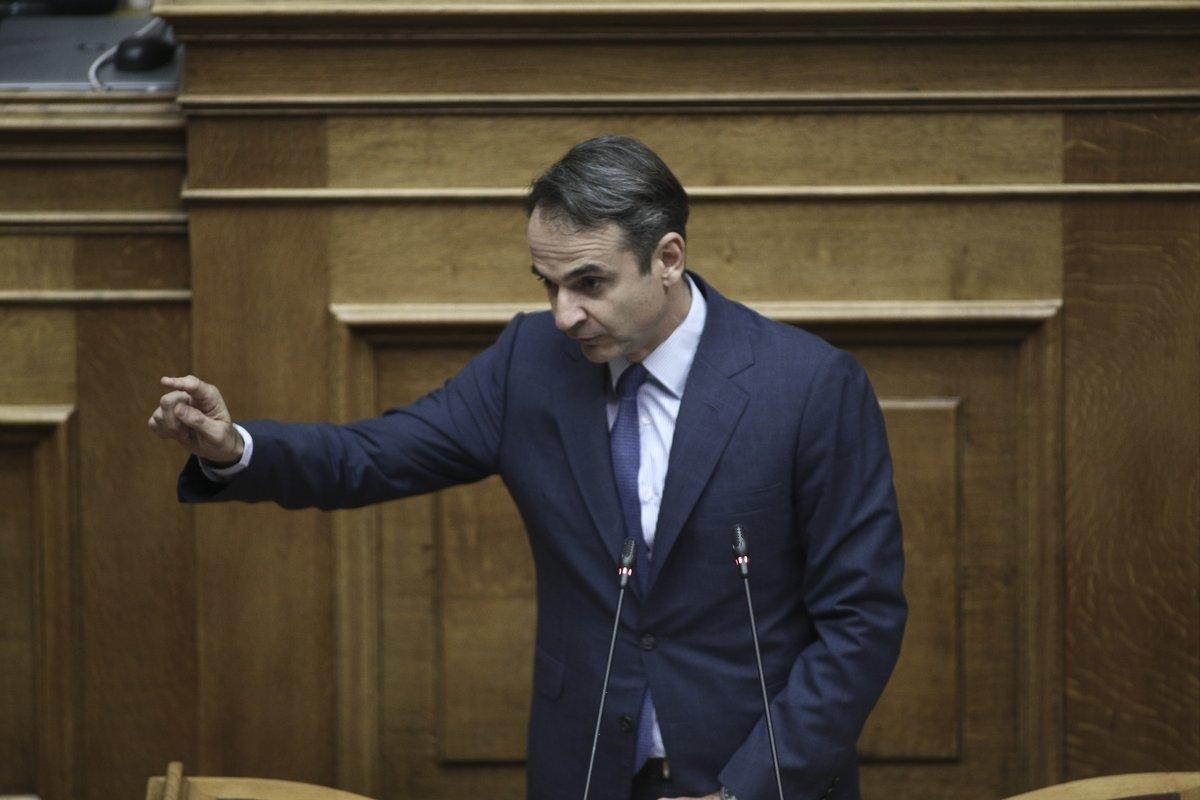 Η ΝΔ δεν θα επικυρώσει στη Βουλή τη συμφωνία Αθήνας - Σκοπίων, είπε ο Μητσοτάκης στον Γερμανό