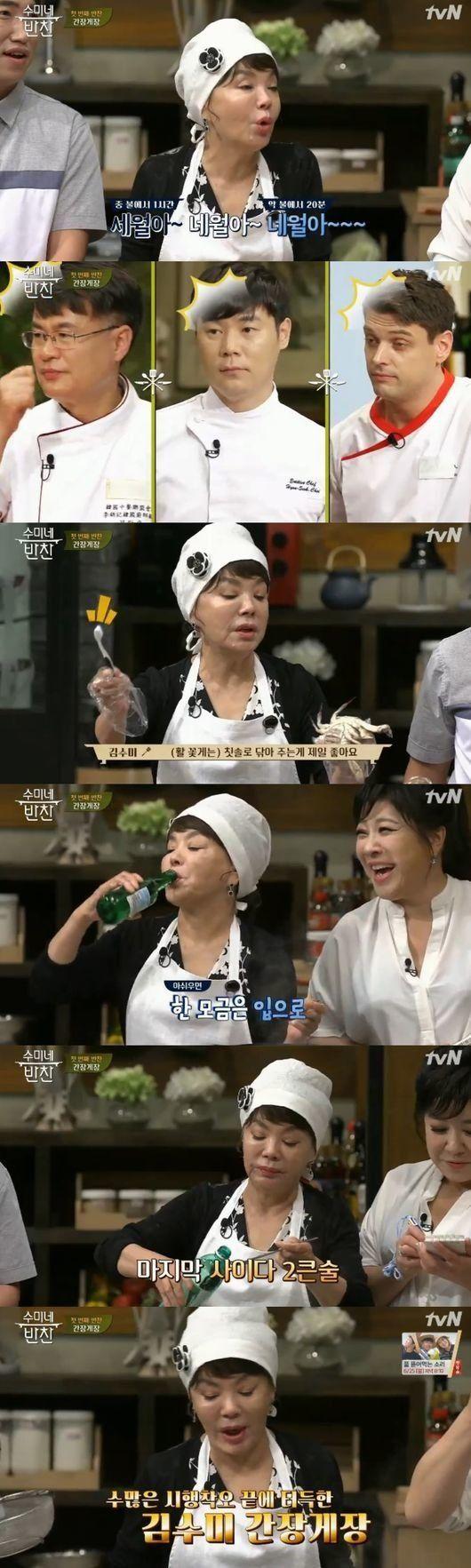 [종합]'수미네반찬' 갓수미's 시그니처, '간장게장'