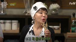 김수미가 간장게장 레시피를 마침내
