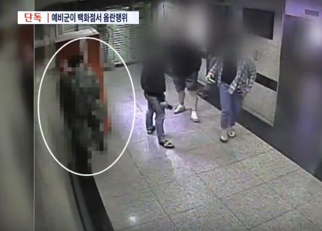 공공장소서 '자위행위' 한 남성이 여자와 남자 행인에게 보인 반응