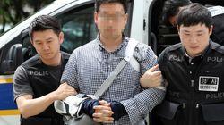 김성태 폭행범에게 내려진