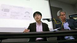 뉴스타파 2차 '파나마 페이퍼스' 한국인 명단
