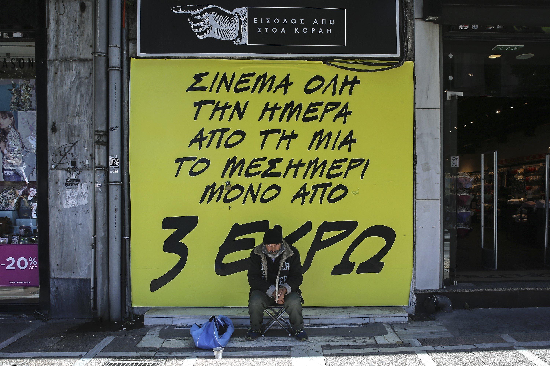 FT: Έτοιμοι να δώσουν ελάφρυνση του χρέους οι «19» της