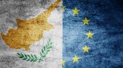 Η Κυπριακή Δημοκρατία και οι