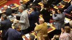 Να μην αναγράφεται το θρήσκευμα στα απολυτήρια Λυκείου ζητούν 29 βουλευτές του