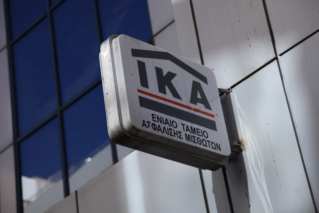 Ποινές κάθειρξης 14-27 ετών στη δευτεροβάθμια δίκη των 5 υπαλλήλων του ΙΚΑ