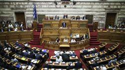 Βουλή: Κατάθεση του νομοσχεδίου κατά του ξεπλύματος μαύρου
