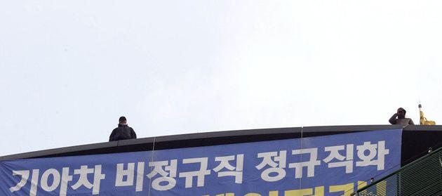 기아차 사내하청 조합원들이 2016년 12월15일 오전 서울 시청 앞 옛 국가인권위 건물 광고탑에서 정규직 채용을 촉구하며 고공농성을 벌이는