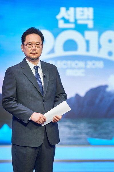 박성제 MBC 신임 보도국장