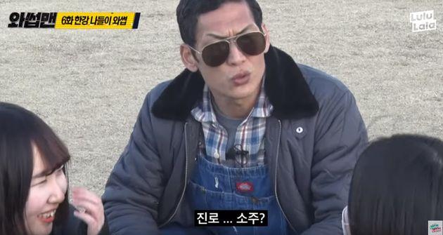 박준형이 고등학생들에게 고민 상담을 해 주려다