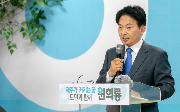 원희룡이 '제주도 예맨 난민'에 대해 입장을