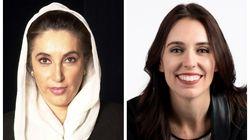 Άρντερν και Μπούτο: Δυο γυναίκες πρωθυπουργοί, δυο πολύ διαφορετικές