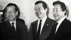 정치권이 한 목소리로 김종필 전 총리에 대한 애도를