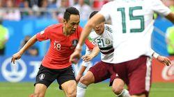 한국, 멕시코에 1-2로