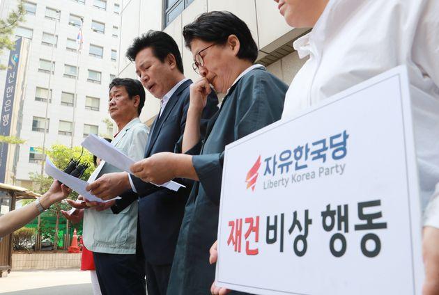 자유한국당은 '혁신비대위'를 만들기 위한 '준비위'를 만들