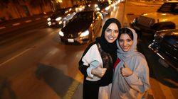 Ελεύθερες αισθάνονται οι γυναίκες στη Σαουδική Αραβία επειδή τους επετράπη να