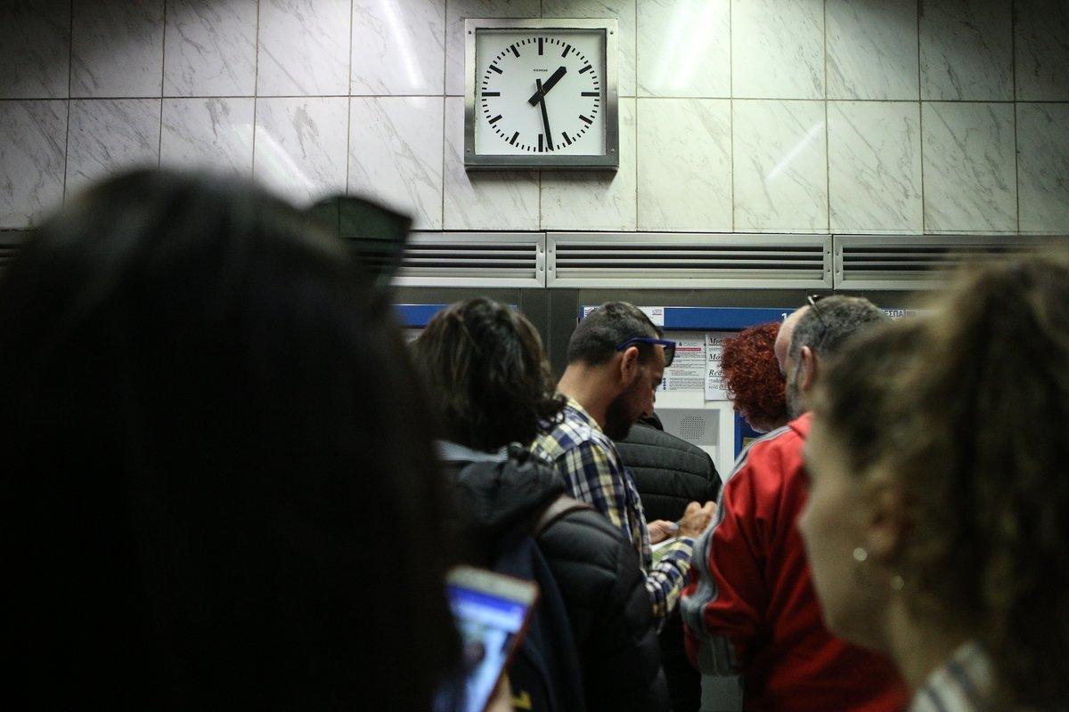 Στάση εργασίας στο Μετρό την