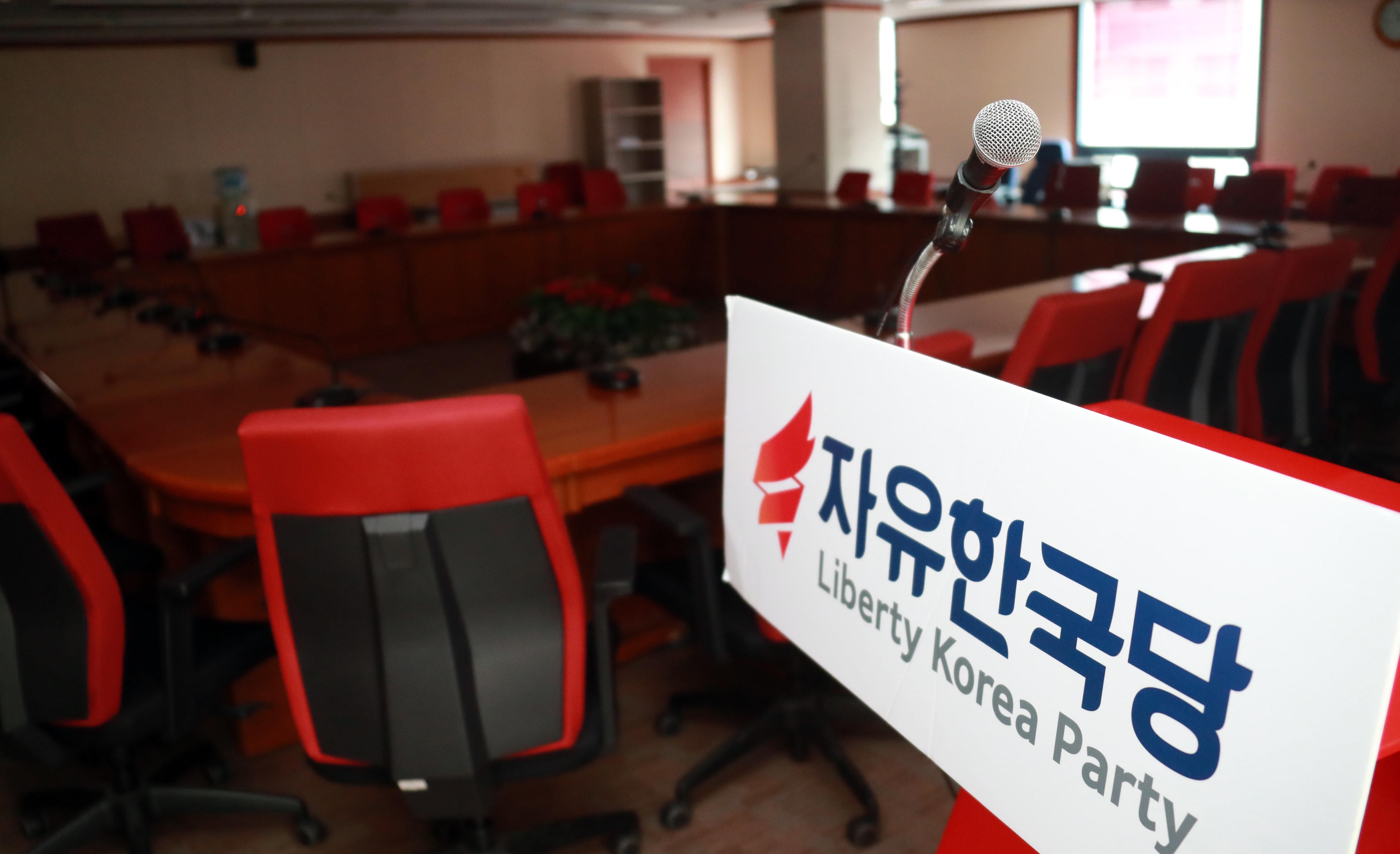 한국당 중진의원들이 6·13 지방선거 후 처음으로 한목소리를
