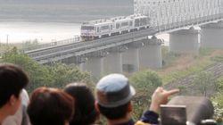 남북이 철도·도로 연결 등을 논의하기 위한 회담 일정을
