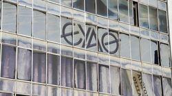 Θεσσαλονίκη: Στο ΕΣΠΑ το έργο της επέκτασης του διυλιστηρίου επεξεργασίας πόσιμου