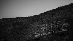 Διεθνές Φεστιβάλ Κινηματογράφου Σύρου: Επιστρέφει με θέμα την κατασκευή της