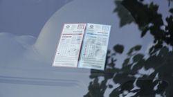 Τέλος εποχής για την «ξυστή» κάρτα στάθμευσης στην Αθήνα. Με την εφαρμογή myAthensPass θα αγοράζεται πλέον ο χρόνος