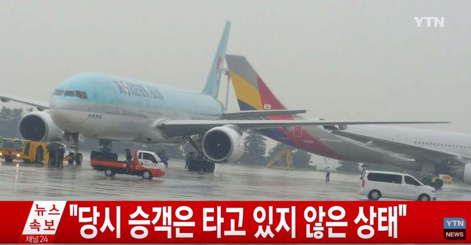 김포공항에서 대한항공-아시아나항공 항공기가