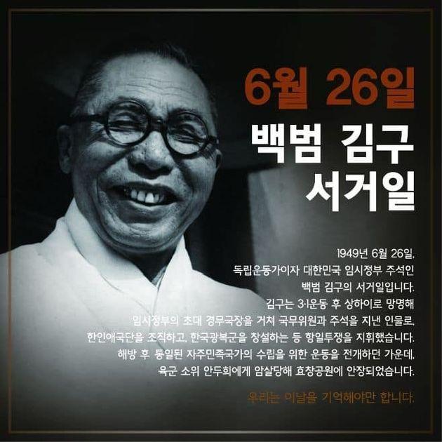 송은이와 김숙은 26일 '실검 1위'에 꼭 올려놓고 싶은 것이